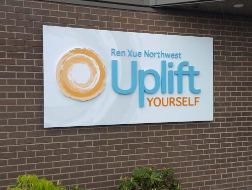 Uplift Yourself