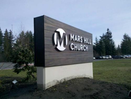 Mars Hill Church